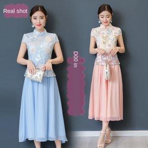 женский тонкий этнический стиль Ежедневно поддельные два длинное платье NE5023979 National Cheongsam Длинные юбки Cheongsam