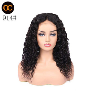 OC 914 GRACEFUL PM MM Customized 100% high quality human hair bobo wigs Human Hair Front lace wig Headband speedy DHL Free Shipping