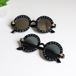 óculos de sol das crianças da menina do bebé redonda quadro bonito do verão pequenos óculos de sol das crianças óculos Moda Infantil