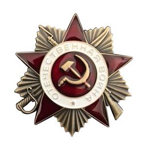 WWII WW2 ORDEN DE LA PATRIOTIC WAR SOVIET CCCP RUSSIAN BADGE VINTAGE