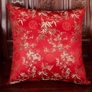 Happy Classic Jacquard Silk Satin Cushion Cover 50x50cm 40x60cm Rectangle Pillow Cover Chinese Cushion Pillow Case