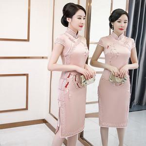 2020 summer new Silk pink cheongsam Summer short sleeve cheongsam gown Chinese traditional clothing women qipao embroidery dress