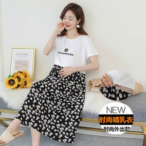 Pregnant women go out breastfeeding clothes in the summer chiffon dress long small Daisy fashion fashion mother feeding clothes