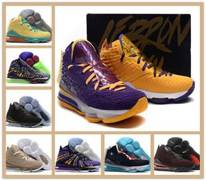 새로운 르브론 (17) 미래 레이커스 신선한 남성 농구 신발 퍼플 레드 베이지 옥 제임스 17 가지 남성 디자이너 스포츠 운동화 사육