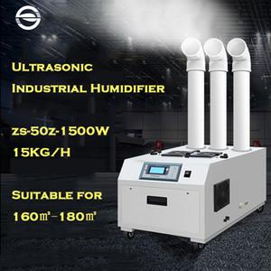 15kh / h humidificador ultrasónico 1500w inteligente de sincronización difusor Hospital Lugar Público Desinfección Equipo 220V fabricante de la niebla