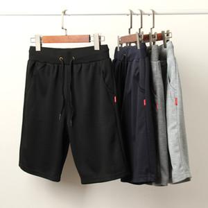 Pantalon de loisir de cinq minutes pour hommes de sports de mode