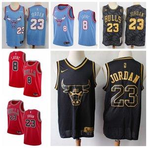 Chicago hommesBulls23 MichaelJordan Basketball Shorts Throwback Basketball Maillots rouge noir beige or blanc bleu 423