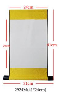 01 de rolagem em branco A4 duro caneta de caligrafia papel antigo Xuan esboço da pena de seda tradicional chinesa pintura de rolagem bandeira Xuan papel brocado