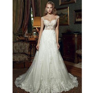 Modern A-line Top Illusion Wedding Dresses Cap Sleeve With Lace Appliques Bead Wedding Gown Sweep Train Tulle Bridal Gowns