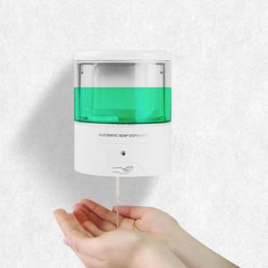 De montaje en pared de baño del sensor Accesorios Alimentador del jabón líquido sin contacto automático dispensador de jabón líquido MMA2654-3