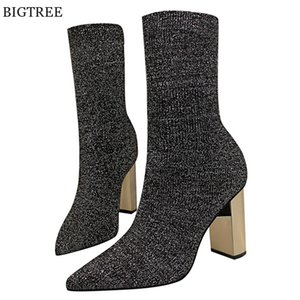 Stretch Knitting Women Short Boots Metal Sequare Heel Female Fashion Boots Autumn Pointed High Heels Black Boots Woman