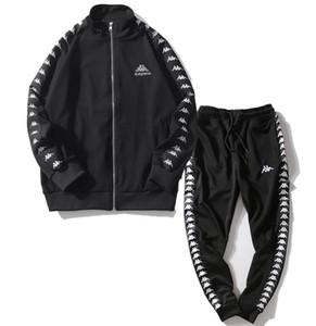 Uomo Tute Felpe VYPKappa donne tute sportive del vestito Felpe Giacche cappotto set giacca uomo sportivo Felpa Tuta
