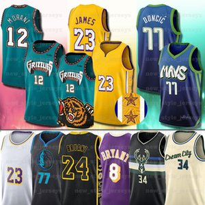 23 LeBron NCAA James 77 Luka 34 Giannis Doncic Antetokounmpo Milwaukee
