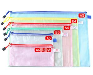 مجلدات شبكة سحاب المحفوظات حقيبة متعدد الألوان ماء ملف البلاستيك جيب القرطاسية طالب اللوازم الإيداع