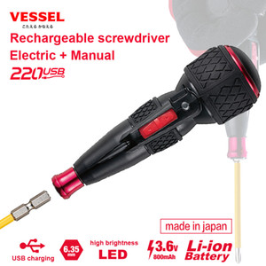 Japan Vessel 220USB-1 Electric Rechargeable Screwdriver Hand Power Tools