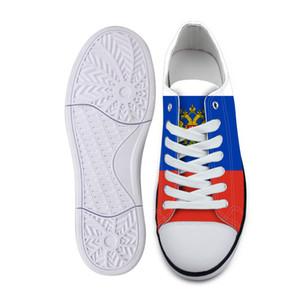 RUSSLAND Männer Schuhe frei nach Maß Name Nummer rus Sozialist Junge Freizeitschuhe russisch cccp UDSSR rossiyskaya ru Soviet Union flag