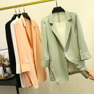 CHIC Small Suit Coat And Thin Chiffon Blouse For Women Spring Summer 2020 Korean Style Leisure Air-Conditioned Room Sun-Protective Clothing
