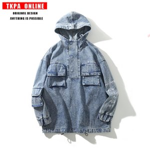Original qiu dong new fund euramerican tide restows ancient ways street man type hoodie wash water function to cover head bull-puncher jacke