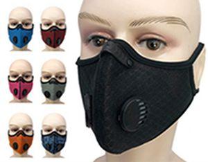 증권 !! 자전거에서 마스크 방진 통기성 일 보호가 Filte EEA1486 남성과 여성 야외 스포츠 용품 마스크 안개 방지