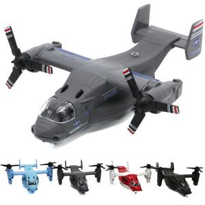 DYD 합금 다이 캐스트 항공기 모델 장난감 수집, 음향 조명, 풀 백, 크리스마스 아이 생일 선물, 보잉 벨 V-22 오스 운송, 2-1