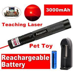 100Miles Регулируемая красная лазерная указка Pen Астрономия 650nm Видимый луч одноточечный Lazer Кошка / Собака игрушки + 18650 + зарядное устройство
