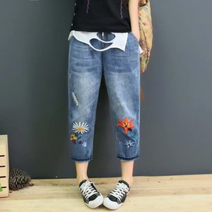 Fat MM large size plus and Embroidered jeans fat plus versatile flower embroidery seven points jeans female 77 1836