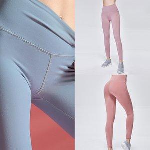 Yoga Clothing Fitness Suit Women 2019 Woman Yoga Pant New Yoga Bra Beauty Back Sports Trousers Sexy Dance Pants