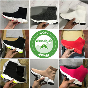 Nouveau Hommes Femmes Sock Chaussures de jogging Chaussures Speed Entraîneur Chaussette Chaussures Paris Casual Chaussures course Runners Chaussures noires Bottes Casual entraîneurs de sport
