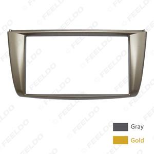 Car 2DIN Cadre Façade CD / DVD / Radio stéréo pour Proton Lotus Gen II GEN2 NAVI Dashboard Garniture fascia Kits # 5236