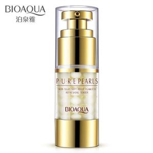 Eye Essence skin care pearl essence moisturizing eye cream, moisturizing, nourishing, black eye, eye essence.