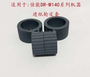 Escáner 2sets pick up roller roller para escáner para la máquina de escáner CANON DR-M140