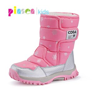 PINSEN 2019 Winter Kids Boots For Girls boots Snow Parent-child shoes warm plush soft bottom Children Shoes Snow For Girls Y200104