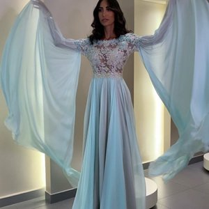 2020 Sexy Elegant Plus Size Arabic African Light Sky Blue Prom Dresses Muslim Evening Gowns Long Formal Party Dress
