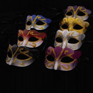 Máscara de fiesta Con máscara de brillo dorado Máscara veneciana unisex chispa Máscara veneciana Máscaras de carnaval Mascarada