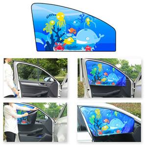 Auto Parasole Magnetic Curtain fumetto Bambini Finestra Parasole copertura Sun blocco regolabile protezione solare Solar UV Foils