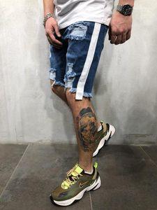 Jean Shorts Fashion Ripped Half Draped Striped Shorts Male Biker Hiphop Shorts Summer New Men