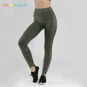 Colorvalue Frosted Seamless Athletic Gym Leggings Women Retro High Waist Fitness Sport Yoga Pants Squatproof Compression Tights Y200601