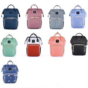 Multi-Function Waterproof Travel Backpack Diaper Bag soli color zipper Nappy Bags shoulder backpack Baby Mummy Bags