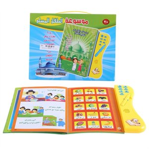 Baby Learning Toy Electronic Language Reading Machine E-book Arabic English Children Voice Reading Book Educational Tablet Toys