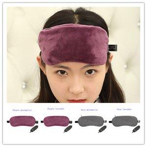 USB Heißdampfaugenmaske Eis Packeis Augenschutz Schlaf Shade Shading Schlafzeit Heizung Temperaturregelung Electric Eye-Schutz