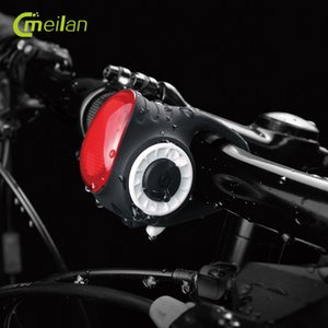 Meilan S3 Bicycle Taillight COB Lighting Source Bicycle Smart Wireless Remote Control 150 Decibel Electric Bell Burglar Alarm