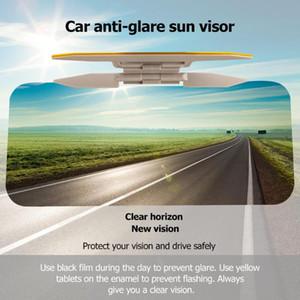 الداخلية أجزاء الشمس أقنعة 2 في 1 سيارة اقي من الشمس ليلة يوم HD مقاومة للتوهج المبهر حملق يوم ليلة القيادة مظلة مرآة