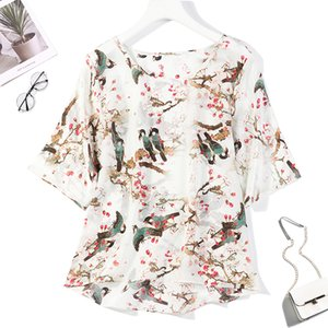 Women's 100% Pure Silk top Shirt Blouse Round Neck short sleeves solid color size L JN121-1
