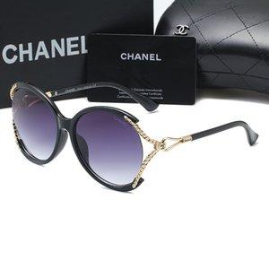 Sonnenbrille Schutzbrille für Männer und Frauen tragen klar Len UV400 Kunststoffrahmen