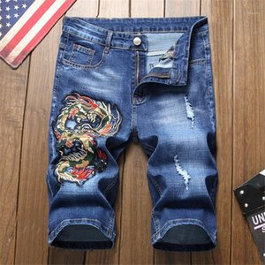 Denim Mens Shorts Blue Stretch Knee Length Mens Short Pants Casual Slim Homme Trousers Dragon Embroidery