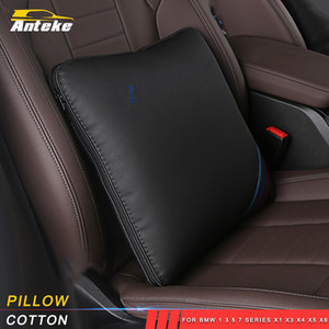 Car Accessories Lumbar Cushion Back Support Rest Pillow Quilt Blanket Interior Decoration for BMW 1 3 5 7 Series X1 X3 X4 X5 X6