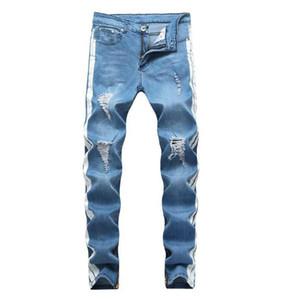 ممزق مصمم رجالي جينز يؤلمها مخطط جان السراويل الطويلة أزرق فاتح بنطلون ملابس للرجال