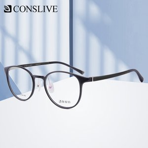 Women Men Gaming Glasses for Sight Myopia (sphere 6.00-0 cyl 2.00 - 0 ) Blue Light Blocking Computer Glasses w out Diopters 5013