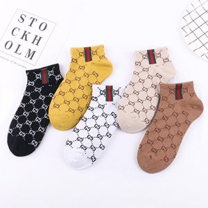 2020 new brand ladies boat socks cotton alphabet socks tide brand female socks wholesale
