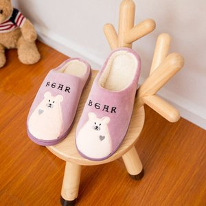 Men's Warm Cotton Slippers Women's Home Winter Indoor Household Slippers Cartoon Series